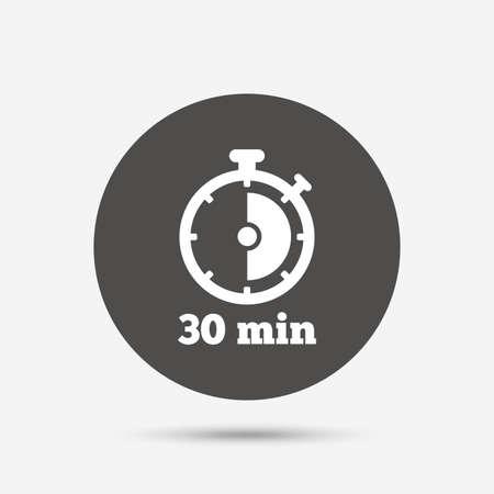 Minuteur signe icône. 30 minutes chronomètre symbole. bouton cercle gris avec l'icône. Vecteur