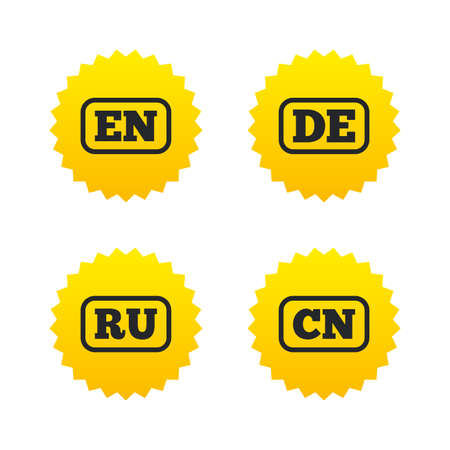 en: Language icons. EN, DE, RU and CN translation symbols. English, German, Russian and Chinese languages. Yellow stars labels with flat icons. Vector
