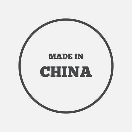 import trade: Made in China icon. Export production symbol. Product created in China sign. Round button with flat icon. Vector