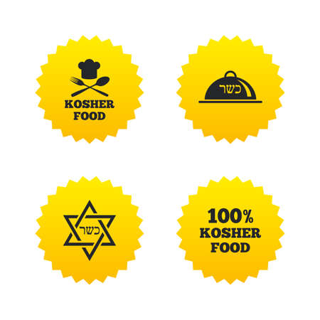 yiddish: Kosher food product icons. Chef hat with fork and spoon sign. Star of David. Natural food symbols. Yellow stars labels with flat icons. Vector
