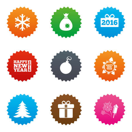 salut: Christmas, new year icons. Gift box, fireworks and snowflake signs. Santa bag, salut and decoration ball symbols. Stars label button with flat icons. Vector Illustration