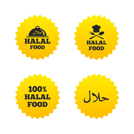 Halal food icons. 100% natural meal symbols. Chef hat with spoon and fork sign. Natural muslims food. Yellow stars labels with flat icons. Vector