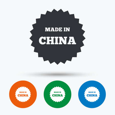 made in china: Made in China icon. Export production symbol. Product created in China sign. Round circle buttons with icon. Vector