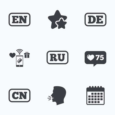 en: Language icons. EN, DE, RU and CN translation symbols. English, German, Russian and Chinese languages. Flat talking head, calendar icons. Stars, like counter icons. Vector