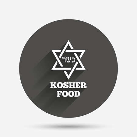 yiddish: Kosher food product sign icon. Natural Jewish food with star of David symbol. Circle flat button with shadow. Vector