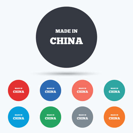 made in china: Made in China icon. Export production symbol. Product created in China sign. Circle buttons with icons. Vector