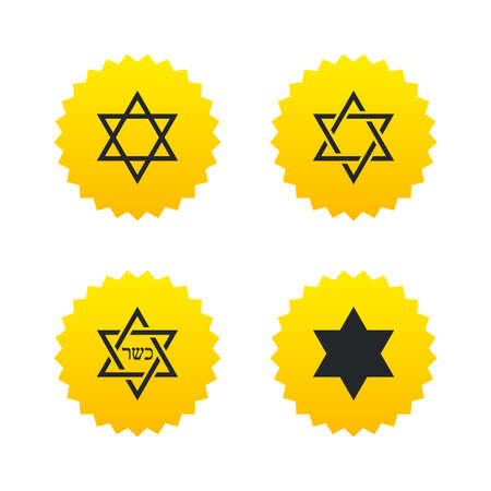 hanuka: Star of David sign icons. Symbol of Israel. Yellow stars labels with flat icons. Vector Illustration