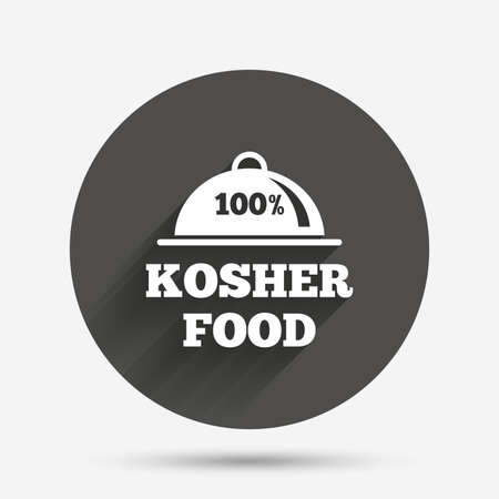 jewish food: 100% Kosher food product sign icon. Natural Jewish food with platter serving symbol. Circle flat button with shadow. Vector Illustration