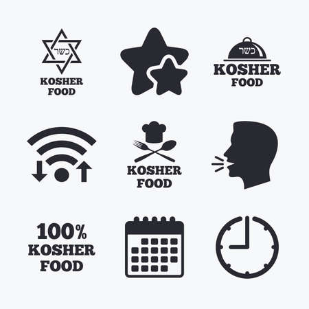 Kosher food product icons. Chef hat with fork and spoon sign. Star of David. Natural food symbols. Wifi internet, favorite stars, calendar and clock. Talking head. Vector