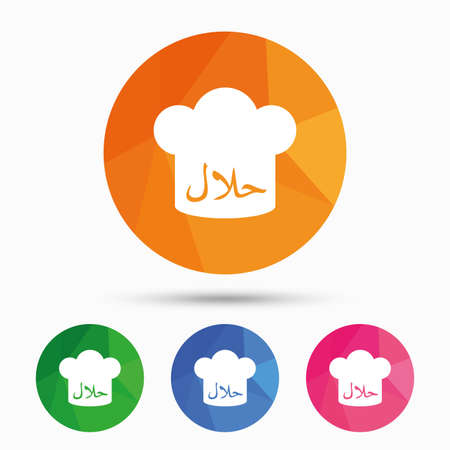 Halal food product sign icon. Chef hat. Natural muslims food symbol. Triangular low poly button with flat icon. Vector