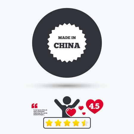 made in china: Made in China icon. Export production symbol. Product created in China sign. Star vote ranking. Person with heart. Quotes with message. Vector