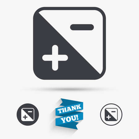 luminance: Exposure photo camera sign icon. Quantity of light settings. Flat icons. Buttons with icons. Thank you ribbon. Vector