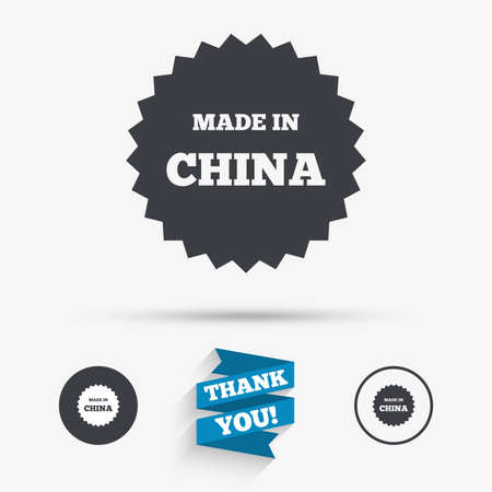 Made in China icon. Export production symbol. Product created in China sign. Flat icons. Buttons with icons. Thank you ribbon. Vector Illustration