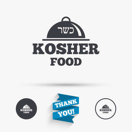 kosher: Kosher food product sign icon. Natural Jewish food with platter serving symbol. Flat icons. Buttons with icons. Thank you ribbon. Vector