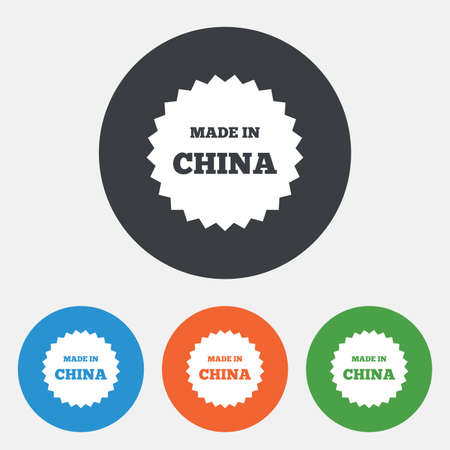 made in china: Made in China icon. Export production symbol. Product created in China sign. Round circle buttons. Vector