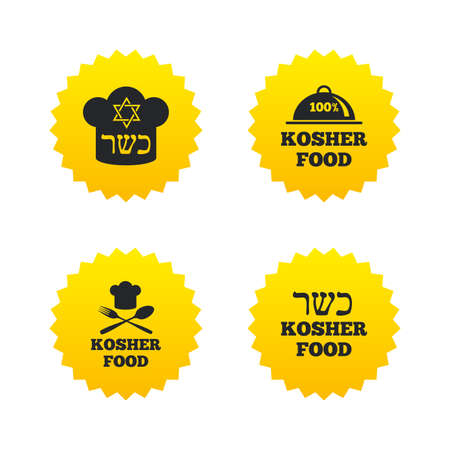 kosher: Kosher food product icons. Chef hat with fork and spoon sign. Star of David. Natural food symbols. Yellow stars labels with flat icons. Vector