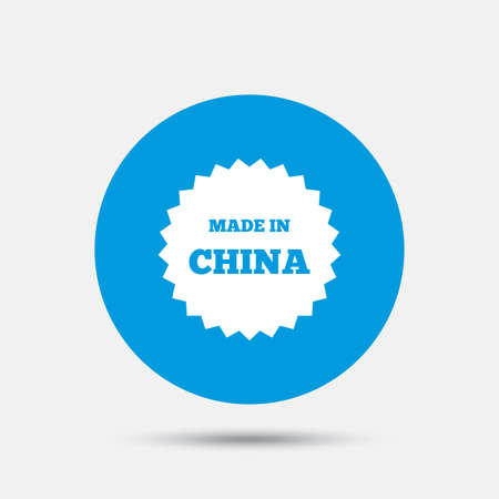 made in china: Made in China icon. Export production symbol. Product created in China sign. Blue circle button with icon. Vector