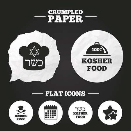 yiddish: Crumpled paper speech bubble. Kosher food product icons. Chef hat with fork and spoon sign. Star of David. Natural food symbols. Paper button. Vector