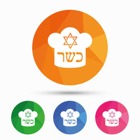 jewish food: Kosher food product sign icon. Natural Jewish food with star of David and Chef hat symbol. Triangular low poly button with flat icon. Vector