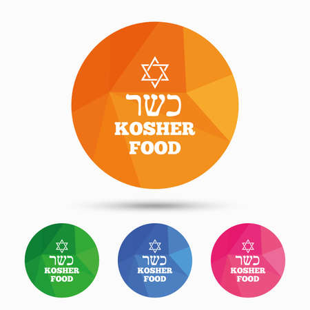 jewish food: Kosher food product sign icon. Natural Jewish food with star of David symbol. Triangular low poly button with flat icon. Vector
