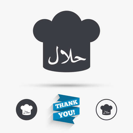 Halal food product sign icon. Chef hat. Natural muslims food symbol. Flat icons. Buttons with icons. Thank you ribbon. Vector Illustration