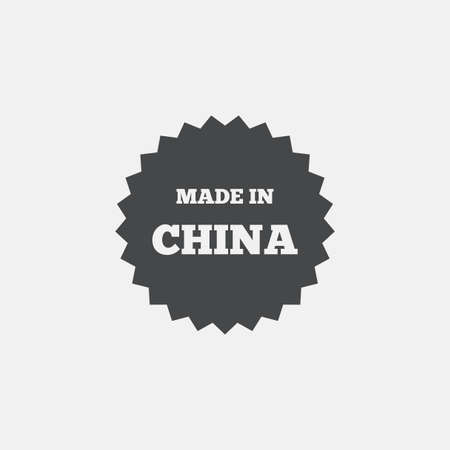made in china: Made in China icon. Export production symbol. Product created in China sign. Flat icon on white background. Vector