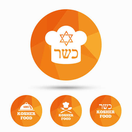 star product: Kosher food product icons. Chef hat with fork and spoon sign. Star of David. Natural food symbols. Triangular low poly buttons with shadow. Vector