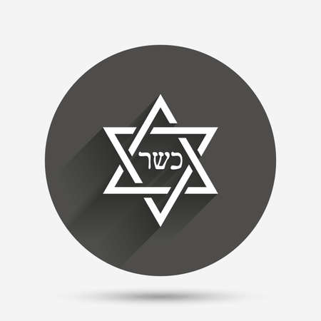 star icon: Kosher food product sign icon. Natural Jewish food with star of David symbol. Circle flat button with shadow. Vector