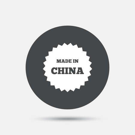 china icon: Made in China icon. Export production symbol. Product created in China sign. Circle flat button with shadow. Vector