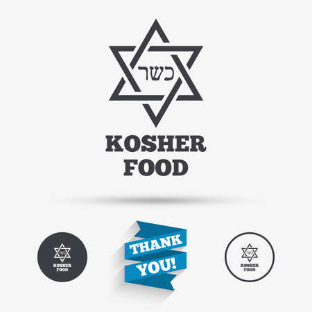 kosher: Kosher food product sign icon. Natural Jewish food with star of David symbol. Flat icons. Buttons with icons. Thank you ribbon. Vector Illustration