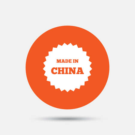 made in china: Made in China icon. Export production symbol. Product created in China sign. Orange circle button with icon. Vector Illustration