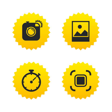autofocus: Hipster retro photo camera icon. Autofocus zone symbol. Stopwatch timer sign. Landscape photo frame. Yellow stars labels with flat icons. Vector Illustration