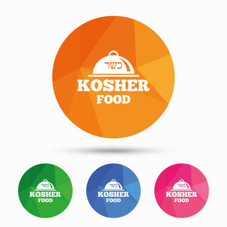yiddish: Kosher food product sign icon. Natural Jewish food with platter serving symbol. Triangular low poly button with flat icon. Vector