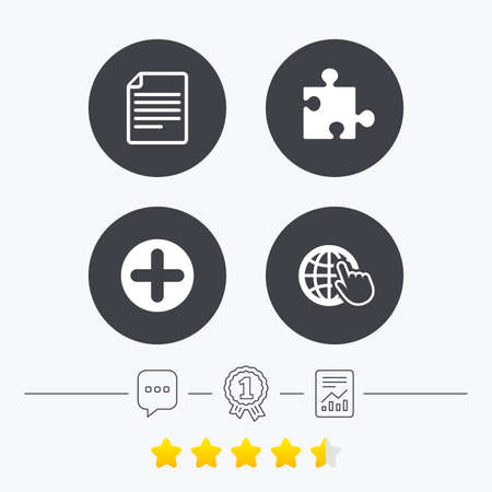 puzzle globe: Plus add circle and puzzle piece icons. Document file and globe with hand pointer sign symbols. Chat, award medal and report linear icons. Star vote ranking. Vector