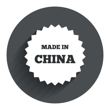 china icon: Made in China icon. Export production symbol. Product created in China sign. Circle flat button with shadow. Modern UI website navigation. Vector