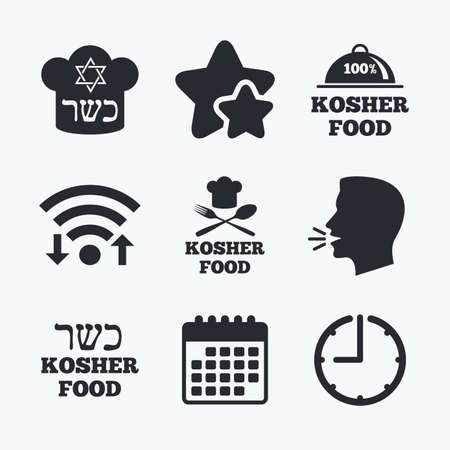 yiddish: Kosher food product icons. Chef hat with fork and spoon sign. Star of David. Natural food symbols. Wifi internet, favorite stars, calendar and clock. Talking head. Vector