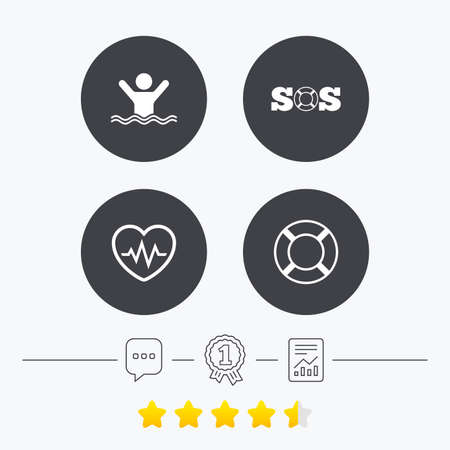 drowns: SOS lifebuoy icon. Heartbeat cardiogram symbol. Swimming sign. Man drowns. Chat, award medal and report linear icons. Star vote ranking. Vector