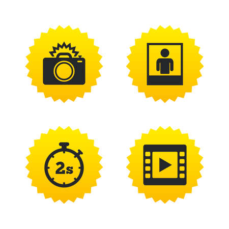 seconds: Photo camera icon. Flash light and video frame symbols. Stopwatch timer 2 seconds sign. Human portrait photo frame. Yellow stars labels with flat icons. Vector