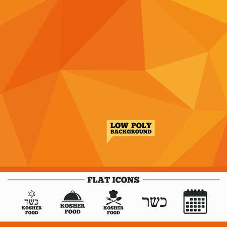 star product: Triangular low poly orange background. Kosher food product icons. Chef hat with fork and spoon sign. Star of David. Natural food symbols. Calendar flat icon. Vector