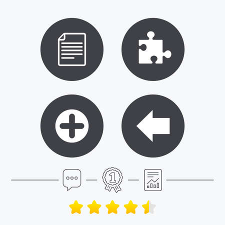 puzzle corners: Plus add circle and puzzle piece icons. Document file and back arrow sign symbols. Chat, award medal and report linear icons. Star vote ranking. Vector