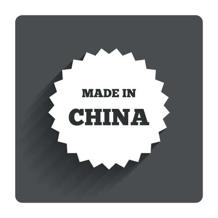 Made in China icon. Export production symbol. Product created in China sign. Gray flat square button with shadow. Modern UI website navigation. Vector Illustration