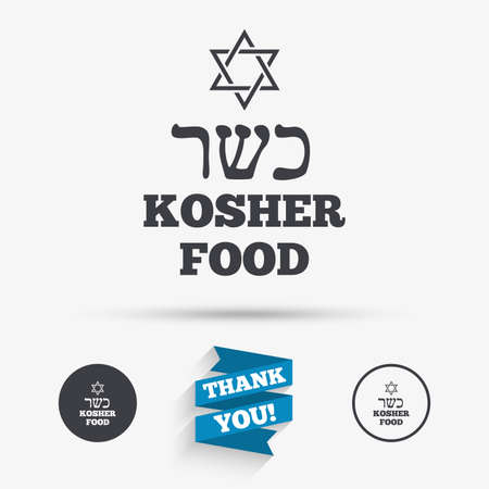 yiddish: Kosher food product sign icon. Natural Jewish food with star of David symbol. Flat icons. Buttons with icons. Thank you ribbon. Vector Illustration