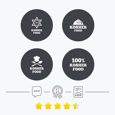 yiddish: Kosher food product icons. Chef hat with fork and spoon sign. Star of David. Natural food symbols. Chat, award medal and report linear icons. Star vote ranking. Vector Illustration