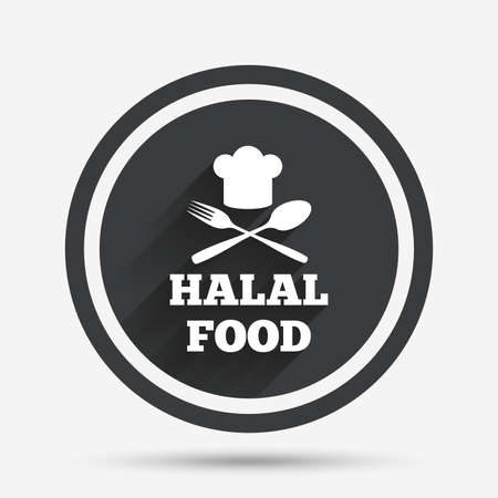 1178 Halal Icon Cliparts Stock Vector And Royalty Free Halal Icon