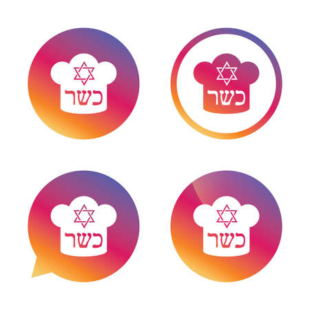 kosher: Kosher food product sign icon. Natural Jewish food with star of David and Chef hat symbol. Gradient buttons with flat icon. Speech bubble sign. Vector