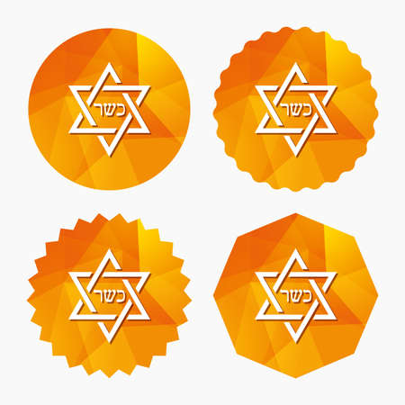 kosher: Kosher food product sign icon. Natural Jewish food with star of David symbol. Triangular low poly buttons with flat icon. Vector
