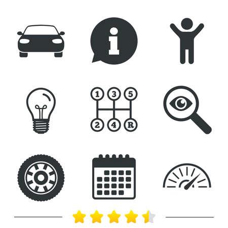 light transmission: Transport icons. Car tachometer and mechanic transmission symbols. Wheel sign. Information, light bulb and calendar icons. Investigate magnifier. Vector
