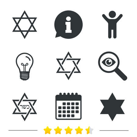 Star Of David Sign Icons Symbol Of Israel Information Light