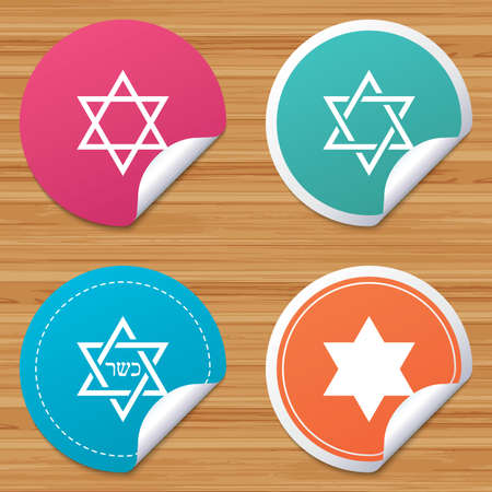 Round stickers or website banners. Star of David sign icons. Symbol of Israel. Circle badges with bended corner. Vector Illustration