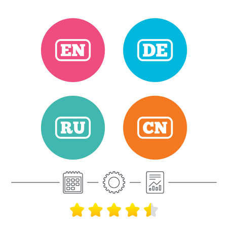 en: Language icons. EN, DE, RU and CN translation symbols. English, German, Russian and Chinese languages. Calendar, cogwheel and report linear icons. Star vote ranking. Vector